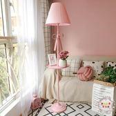 立燈北歐風格公主女孩宜家創意立式落地燈臥室兒童房客廳粉色高腳台燈 XW全館免運