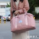 大容量女士手提旅行包商務出差行李包穿拉桿包防水尼龍包TA4111【極致男人】