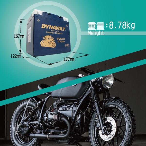 【DYNAVOLT 藍騎士】MG53030適用於Moto Guzzi 1000 V10 Centauro (1996 - 2001)