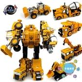 男孩合金版變形玩具金剛工程車汽車人大力神兒童組合體機器人模型