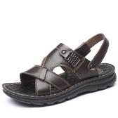 涼鞋男 兩用涼拖鞋男士夏季中年爸爸外穿潮流涼鞋真皮沙灘鞋厚底防滑