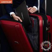 電腦拉桿箱子超大容量行李箱男20寸24寸女商務旅行箱