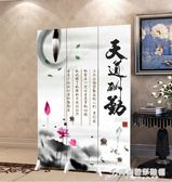 中式客廳屏風隔斷玄關酒店餐廳臥室簡約現代時尚辦公行動3扇摺屏WD 時尚芭莎