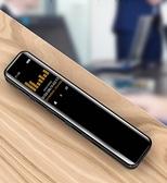 專業錄音筆高清降噪學生上課用會議轉文字mp3迷你小型大容量答錄機錄音器igo