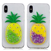 三星 A6+ S9 Plus J6 J4 A8+2018 J7 Plus Note8 S8 Plus 流沙鳳梨訂製殼 手機殼 保護殼 保護套 訂製