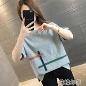 棉麻短袖T恤女上衣服潮年夏季新款韓版寬鬆亞麻半袖打底體恤 花樣年華