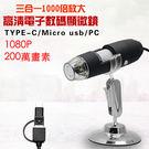 【風雅小舖】YPC-X2 1080P手機...