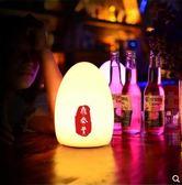 創意led酒吧充電檯燈桌燈七彩夜燈球形燈特價移動發光電子蠟燭燈  米菲良品