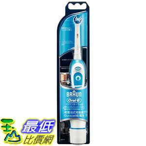 [東京直購] Braun oral-b 歐樂B DB4510NE 電動牙刷 3D立體 BC1770442 -A113