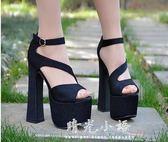 新款2018夏季粗跟涼鞋女韓版16cm厚底高跟鞋露趾防水臺女士魚嘴鞋 晴光小語