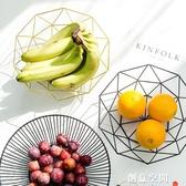 乾果盤 北歐ins現代簡約創意果盤裝飾品客廳茶幾果盆個性家用擺件水果籃