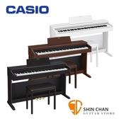 Casio 卡西歐 AP-270 88鍵 滑蓋式 數位 電鋼琴 另贈好禮【AP270】