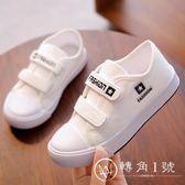 2018春秋兒童帆布鞋男童女童鞋子白色板鞋低幫純色休閑單鞋白球鞋
