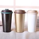 【03597】 保溫便攜咖啡杯 手提咖啡...