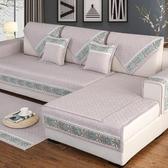 沙發墊四季通用布藝防滑簡約現代坐墊子靠背巾全包沙發巾套罩全蓋  青木鋪子