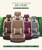 汽車座套四季通用布藝座椅套夏季專用小車坐墊全包圍座墊新款坐套