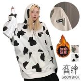 EASON SHOP(GW9357)韓版牛奶花紋字母LOGO刷毛加絨加厚大口袋落肩寬版長袖棉連帽T恤裙女打底內搭衫