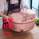 塑料碗筷收納盒 廚帶蓋碗盆碗碟置物架塑料碗柜裝碗筷收納盒放碗箱瀝水碗架JY