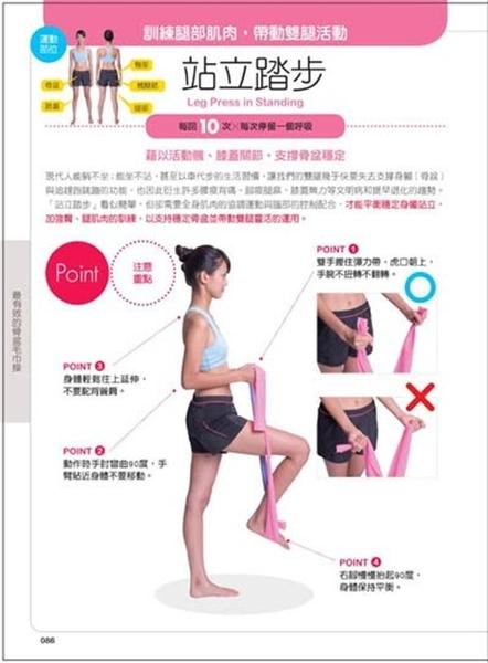 (二手書)最有效的骨盆操:美國脊骨神經博士Dr.Wu教你不吃藥的自然療法,「蘿蔔腿..