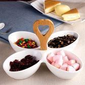 陶瓷餐盤-零食點心分格拼盤創意西餐盤2款73h5[時尚巴黎]