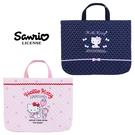 【日本正版】凱蒂貓 棉布 手提袋 補習袋 多功能提袋 日本製 Hello Kitty 三麗鷗 Sanrio 219522 219546