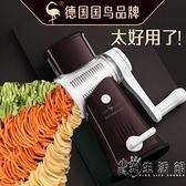德國多功能切菜器家用廚房土豆絲神器土豆切片切絲擦絲器刨絲器 小時光生活館