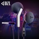 DZL 耳塞半入耳式vivo重低音炮運動有線耳機oppo蘋果彎插通用男女 創意空間