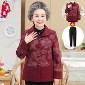 中老年女裝媽媽裝秋裝外套老年人60歲奶奶春秋款長袖上衣婆婆衣服