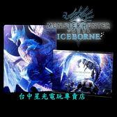 需具備主程式【附鐵盒+豪華特典 Deluxe】PS4 魔物獵人 世界 Iceborne 大型擴充內容 【台中星光】