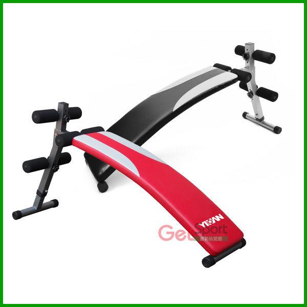 仰臥起坐板(弧形加長型)(弧形健腹器/重訓床 /人魚線/健身椅/仰板)
