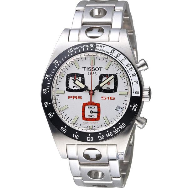 TISSOT PRS516時尚計時腕錶  T91148631