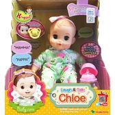 《 KONGSUNI 小豆子 》說說笑笑妹妹娃娃╭★ JOYBUS玩具百貨