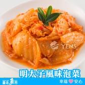 【台北魚市】明太子風味泡菜 500g