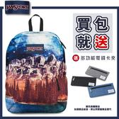 【JANSPORT】HIGH STAKES系列後背包 -魔山(JS-43117)