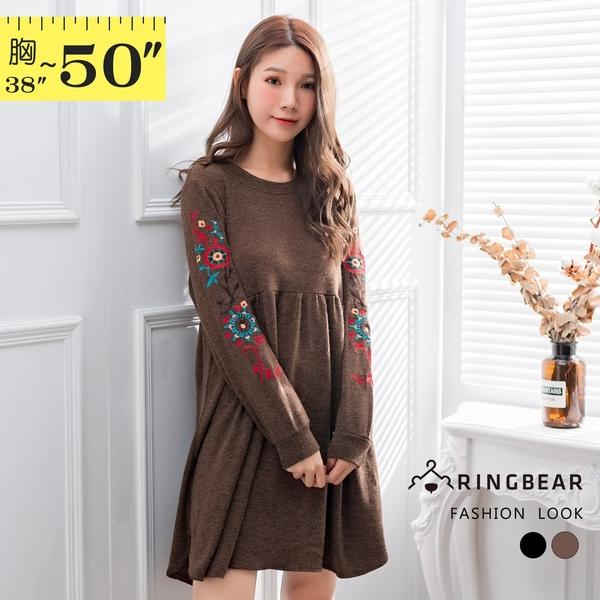 氣質洋裝--優雅保暖花草刺繡A字彈力針織圓領長袖連衣裙(黑.咖XL-4L)-A381眼圈熊中大尺碼