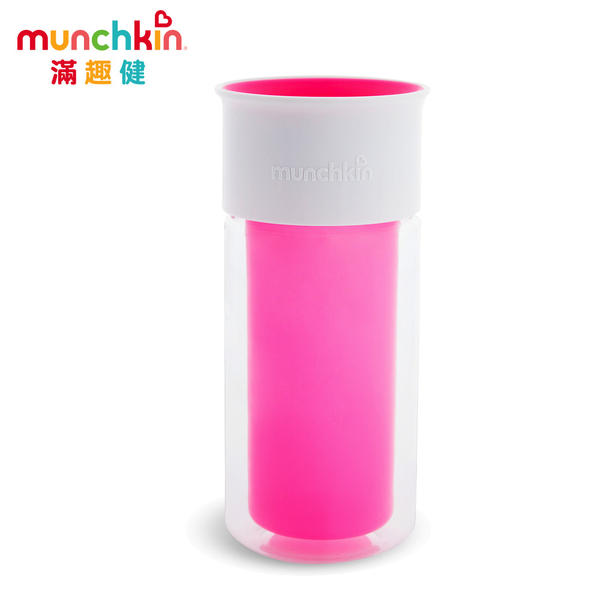 munchkin滿趣健-360度自由貼防漏杯266ml-粉