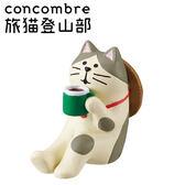 Hamee 日本 DECOLE concombre 旅貓登山部 療癒公仔擺飾 (喝茶灰斑貓) 586-378482