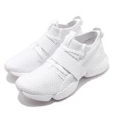 Reebok 訓練鞋 Split Flex 白 全白 女鞋 慢跑鞋 襪套式 多功能 運動鞋【PUMP306】 DV3959
