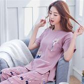 睡衣女夏套裝 短袖 兩件套韓版清新甜美可愛學生睡衣可外穿家居服【超低價狂促】