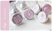 幸福朵朵【Pink婚禮主題─KISSES水滴巧克力(每包100顆)】-創意喜糖婚禮小物(5包以下賣場)