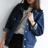 牛仔外套 女裝2020春秋牛仔外套女寬鬆學生韓版bf風百搭大碼牛仔上衣潮
