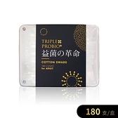 專利益菌舒柔棉花棒180支/2盒
