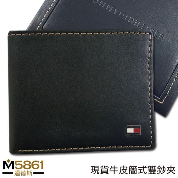 【Tommy】Tommy Hilfiger 男皮夾 短夾 牛皮夾 簡式雙鈔夾 品牌盒裝/黑色