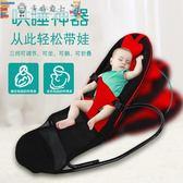 嬰兒搖椅寶寶睡覺神器安撫搖搖椅新生嬰兒哄娃哄睡可坐躺折疊0-8個月jy快速出貨下殺75折