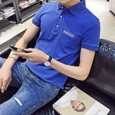 夏季翻領短袖男POLO衫青年小清新T恤韓版潮流修身百搭打底體恤衫