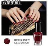 指甲油可撕拉指甲油美甲 磨砂透明護甲可撕拉無毒非膠持久