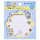 Sanrio 哆啦A夢日本製寬背膠造型自黏便利貼(道具)★funbox★_066842