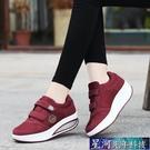 搖搖鞋 新款中老年健步鞋女防滑軟底媽媽運動鞋透氣老人鞋厚底搖搖鞋 星河光年