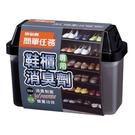 依必朗簡單任務鞋櫃專用消臭劑150g