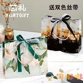 5個裝 伴手禮袋精美生日禮物袋活動節日禮品袋紙袋【淘嘟嘟】